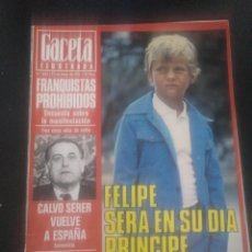 Coleccionismo de Revista Gaceta Ilustrada: GACETA ILUSTRADA 1024 MAYO 1976 MÁRQUEZ HORRILLO FALANGE REY FELIPE MONTEJURRA. Lote 155752846