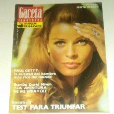 Coleccionismo de Revista Gaceta Ilustrada: GACETA ILUSTRADA NUM. 869, 3 JUNIO 1973.. Lote 161186710