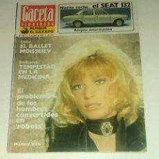 Coleccionismo de Revista Gaceta Ilustrada: GACETA ILUSTRADA NUM. 861, 8 ABRIL 1973.. Lote 161186814
