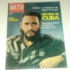 Coleccionismo de Revista Gaceta Ilustrada: GACETA ILUSTRADA NUM. 905, 10 FEBRERO 1974.. Lote 161187006