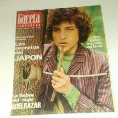 Coleccionismo de Revista Gaceta Ilustrada: GACETA ILUSTRADA NUM. 903, 27 ENERO 1974.. Lote 161410122