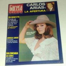 Coleccionismo de Revista Gaceta Ilustrada: GACETA ILUSTRADA NUM. 907, 24 FEBRERO 1974.. Lote 161410670