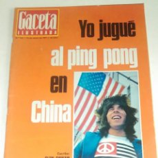 Coleccionismo de Revista Gaceta Ilustrada: GACETA ILUSTRADA NUM. 762, 16 MAYO 1971.. Lote 161476998
