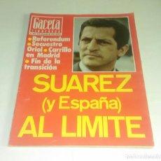 Coleccionismo de Revista Gaceta Ilustrada: GACETA ILUSTRADA N° 1.054 - 19 DICIEMBRE 1976. Lote 163366738