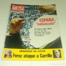 Coleccionismo de Revista Gaceta Ilustrada: GACETA ILUSTRADA N° 1.078 - 5 JUNIO1977. Lote 163368074