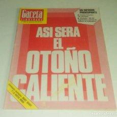 Coleccionismo de Revista Gaceta Ilustrada: GACETA ILUSTRADA N° 1.094 - 25 SEPTIEMBRE 1977. Lote 163369174