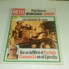Coleccionismo de Revista Gaceta Ilustrada: GACETA ILUSTRADA N° 1.076 - 22 MAYO 1977. Lote 163376630
