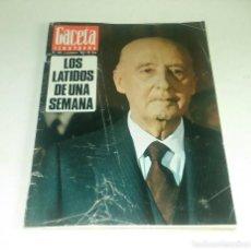 Coleccionismo de Revista Gaceta Ilustrada: GACETA ILUSTRADA N° 995 - 2 NOVIEMBRE 1975. Lote 163382182