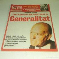 Coleccionismo de Revista Gaceta Ilustrada: AUTONOMIA CATALUÑA...GENERALITAT...GACETA ILUSTRADA N° 1.090 - 28 AGOSTO 1977. Lote 163415246
