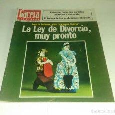 Coleccionismo de Revista Gaceta Ilustrada: GACETA ILUSTRADA N° 1.051- 28 NOVIEMBRE 1976. Lote 163575454