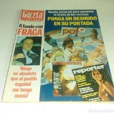 Coleccionismo de Revista Gaceta Ilustrada: DESNUDO PORTADA...A FONDO CON FRAGA...GACETA ILUSTRADA N° 1.087- 7 AGOSTO 1977. Lote 163576050