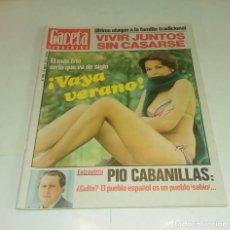 Coleccionismo de Revista Gaceta Ilustrada: VAYA VERANO...PIO CABANILLAS. GACETA ILUSTRADA N° 1.088 - 14 AGOSTO 1977.. Lote 163595434