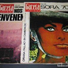 Coleccionismo de Revista Gaceta Ilustrada: 2 REVISTAS GACETA ILUSTRADA - NÚM. 719 DE 19.07.1970 - 720 DE 26.07.1970. Lote 166930624