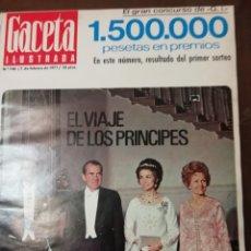 Coleccionismo de Revista Gaceta Ilustrada: GACETA ILUSTRADA Nº 748 1971 JOAN MANUEL SERRAT. Lote 168101956
