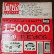 Coleccionismo de Revista Gaceta Ilustrada: GACETA ILUSTRADA Nº 744 1971 PATTY BRAVO . Lote 168104264