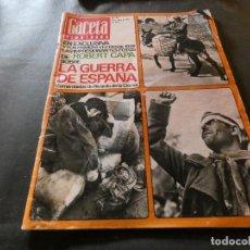 Coleccionismo de Revista Gaceta Ilustrada: REVISTA EN BUEN ESTADO GACETA ILUSTRADA 952 ENERO DE 1975 ROBERT CAPA. Lote 168855060