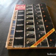Coleccionismo de Revista Gaceta Ilustrada: ENORME REVISTA GACETA ILUSTRADA 687 7 DIC 1969 FIN DE EL LIBRO DE LA LUNA . Lote 168855232