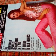 Coleccionismo de Revista Gaceta Ilustrada: REVISTA GACETA ILUSTRADA. Lote 169961265