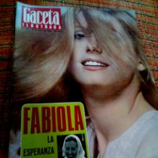 Coleccionismo de Revista Gaceta Ilustrada: REVISTA GACETA ILUSTRADA. Lote 169962290