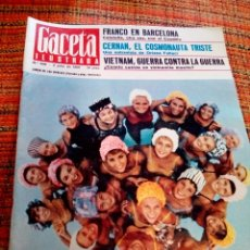 Coleccionismo de Revista Gaceta Ilustrada: REVISTA GACETA ILUSTRADA. Lote 169962552