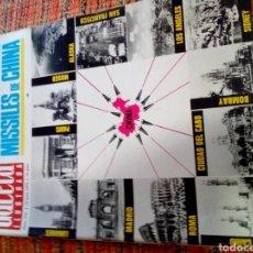 Coleccionismo de Revista Gaceta Ilustrada: REVISTA GACETA ILUSTRADA. Lote 169963434