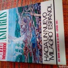 Coleccionismo de Revista Gaceta Ilustrada: REVISTA GACETA ILUSTRADA. Lote 169963541