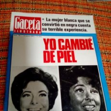 Coleccionismo de Revista Gaceta Ilustrada: REVISTA GACETA ILUSTRADA. Lote 170025304
