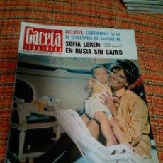 Coleccionismo de Revista Gaceta Ilustrada: REVISTAS GACETA ILUSTRADA. Lote 170025429