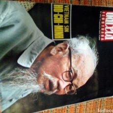 Coleccionismo de Revista Gaceta Ilustrada: REVISTA GACETA ILUSTRADA. Lote 170025838