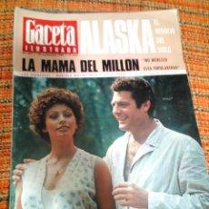 Coleccionismo de Revista Gaceta Ilustrada: REVISTA GACETA ILUSTRADA. Lote 170025941