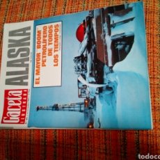 Coleccionismo de Revista Gaceta Ilustrada: REVISTAS GACETA ILUSTRADA. Lote 170026830