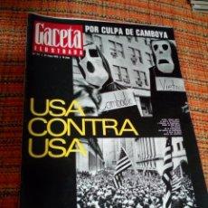 Coleccionismo de Revista Gaceta Ilustrada: REVISTA GACETA ILUSTRADA. Lote 170026886