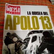Coleccionismo de Revista Gaceta Ilustrada: REVISTA GACETA ILUSTRADA. Lote 170027285