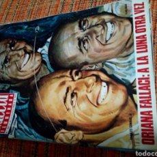 Coleccionismo de Revista Gaceta Ilustrada: REVISTA GACETA ILUSTRADA. Lote 170027393