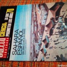 Coleccionismo de Revista Gaceta Ilustrada: REVISTA GACETA ILUSTRADA. Lote 170058297