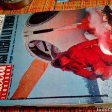 Coleccionismo de Revista Gaceta Ilustrada: REVISTA GACETA ILUSTRADA. Lote 170059150