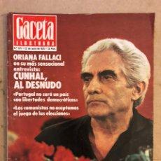 Coleccionismo de Revista Gaceta Ilustrada: GACETA ILUSTRADA N° 976 (JUNIO 1975). JOSEF MENGELE, ORIANA FALLACI, ANTONIO TOVAR,.... Lote 174047390