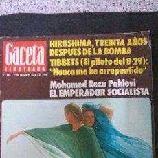 Coleccionismo de Revista Gaceta Ilustrada: GACETA ILUSTRADA-1975-ROLLING STONES-NEIL ARMSTRONG-APOLO APOLLO XI. Lote 175774207