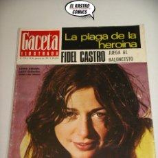 Coleccionismo de Revista Gaceta Ilustrada: GACETA ILUSTRADA Nº 775, 1971, FIDEL CASTRO, ENMA COHEN, HEROÍNA, NUREYEF, DINOSAURIOS. Lote 176048310
