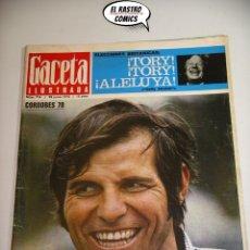 Colecionismo da Revista Gaceta Ilustrada: GACETA ILUSTRADA Nº 716, 1970, CORDOBÉS, STALIN, BACALHOEIROS, BARBARELA DISCOTECA.. Lote 176048507