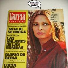 Collectionnisme de Magazine Gaceta Ilustrada: GACETA ILUSTRADA Nº 706, 1970, LUCÍA BOSÉ, LEONOR MARCH BODA, ORSON WELLES, DIARIO DE BERIA, . Lote 176060758