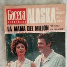 Coleccionismo de Revista Gaceta Ilustrada: GACETA ILUSTRADA Nº 677 - MARCELO MASTROIANNI Y SOFIA LOREN - AÑO 1969. Lote 178712065