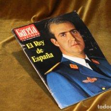 Coleccionismo de Revista Gaceta Ilustrada: GACETA ILUSTRADA,30 NOVIEMBRE 1975,EL REY DE ESPAÑA.. Lote 178929200