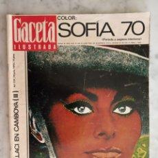 Coleccionismo de Revista Gaceta Ilustrada: GACETA ILUSTRADA Nº 719 - AÑO 1970 - SOFIA LOREN - ALFONSO PASO -. Lote 179065396