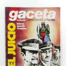 Coleccionismo de Revista Gaceta Ilustrada: LA GACETA ILUSTRADA Nº 1325 - 28 DE FEBRERO DE 1982. Lote 187461753