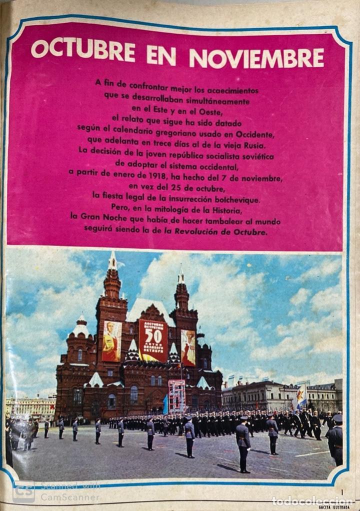 Coleccionismo de Revista Gaceta Ilustrada: LA GACETA ILUSTRADA. LA REVOLUCION RUSA + SVETLANA STALIN 20 CARTAS A UN AMIGO I, II Y III. 1967.VER - Foto 3 - 189249561