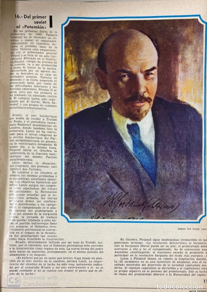 Coleccionismo de Revista Gaceta Ilustrada: LA GACETA ILUSTRADA. LA REVOLUCION RUSA + SVETLANA STALIN 20 CARTAS A UN AMIGO I, II Y III. 1967.VER - Foto 5 - 189249561