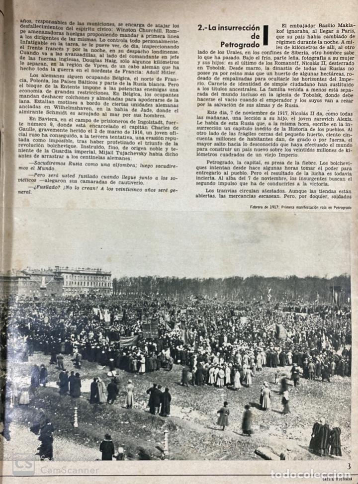Coleccionismo de Revista Gaceta Ilustrada: LA GACETA ILUSTRADA. LA REVOLUCION RUSA + SVETLANA STALIN 20 CARTAS A UN AMIGO I, II Y III. 1967.VER - Foto 7 - 189249561