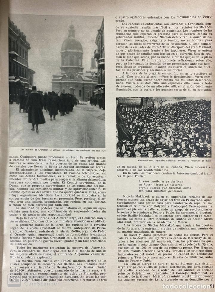 Coleccionismo de Revista Gaceta Ilustrada: LA GACETA ILUSTRADA. LA REVOLUCION RUSA + SVETLANA STALIN 20 CARTAS A UN AMIGO I, II Y III. 1967.VER - Foto 8 - 189249561