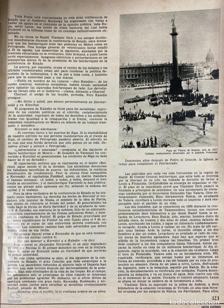 Coleccionismo de Revista Gaceta Ilustrada: LA GACETA ILUSTRADA. LA REVOLUCION RUSA + SVETLANA STALIN 20 CARTAS A UN AMIGO I, II Y III. 1967.VER - Foto 9 - 189249561